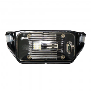 016-SL1000B 12V Motion Light